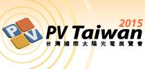 PV Taiwan 2015